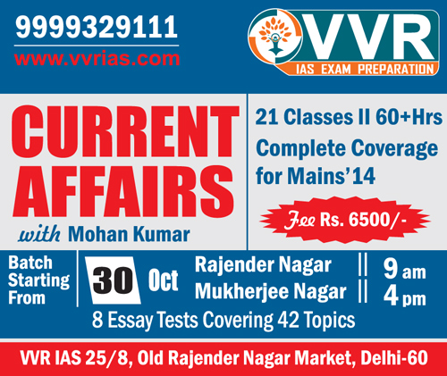 essay on current affairs in india 2012 Current affairs 2017 notes created for ias exams neatly organised current events 2017 for easy study current affairs books and magazine current events india 2017, world current affairs, indian current affairs 2017, current world events, current affairs news, international current event affairs, india's current affair, science.