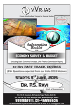 Information Brochure Economic-survey-and-budget