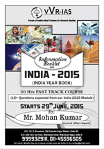 Information Brochure India Year Book